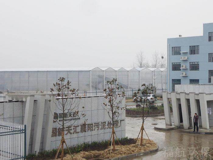 湖北国新天汇贝博官方入口ballbet平台下载