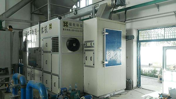 低温干化一体机